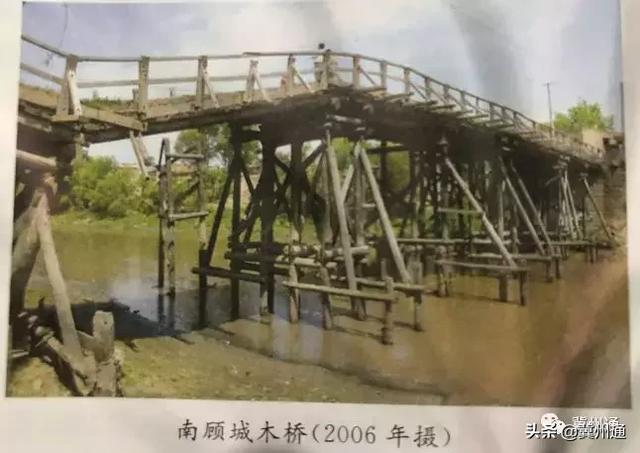 冀州历史上记载最早的两个村——扶柳城和南顾城