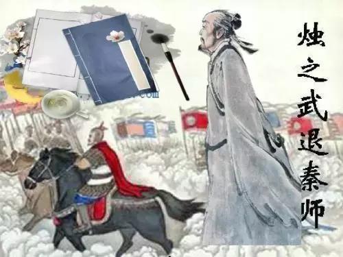 中国历史上十大忽悠术,多少人口呆目瞪