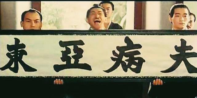 """日本称中国为""""东亚病夫"""",中国也送它一个名字,听着非常尴尬"""