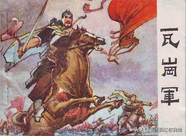 隋炀帝被杀宣告隋朝灭亡?不!且看后隋风云十二年