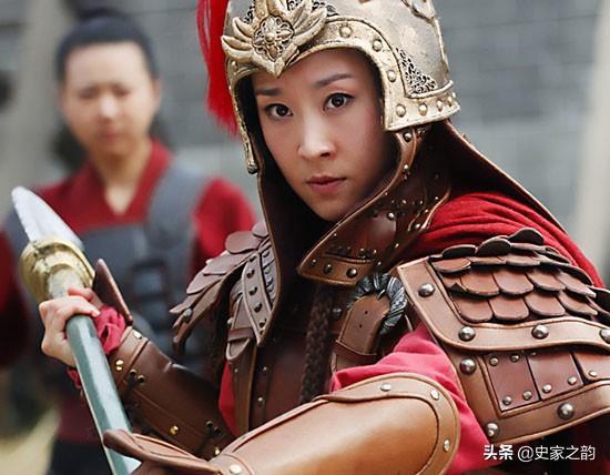 她是真正的巾帼英雄,也是唯一被载入正史将相列传中的女将军
