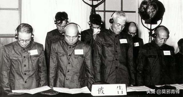 解密魂丧中国监狱内的日本战犯