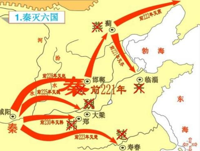 给秦始皇一张世界地图,他能否统一亚洲?