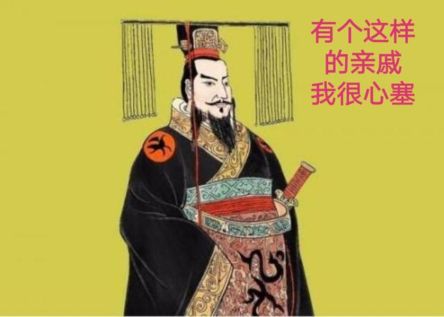 历史上真实的赵高,他不仅仅会指鹿为马
