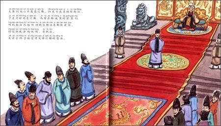 公忠体国的三朝宰辅,却在临死前被卫兵侮辱,原因不只因为修史书