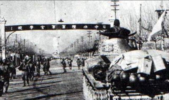 南京卫戍部队的强大到衰败,究竟是什么部队,才能守卫首都南京