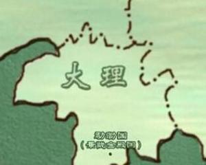 宋朝时期南方一个大国,有9000头象,因一句历史记载而被忽略