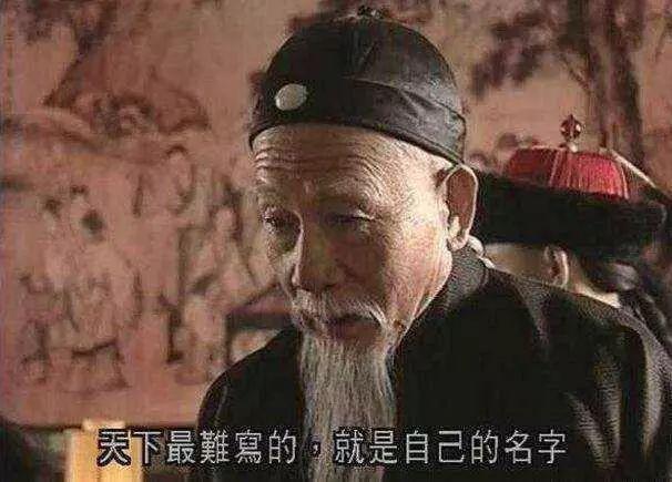 左宗棠干嘛鄙视曾国藩?两位大佬决裂成谜,真相扎心了