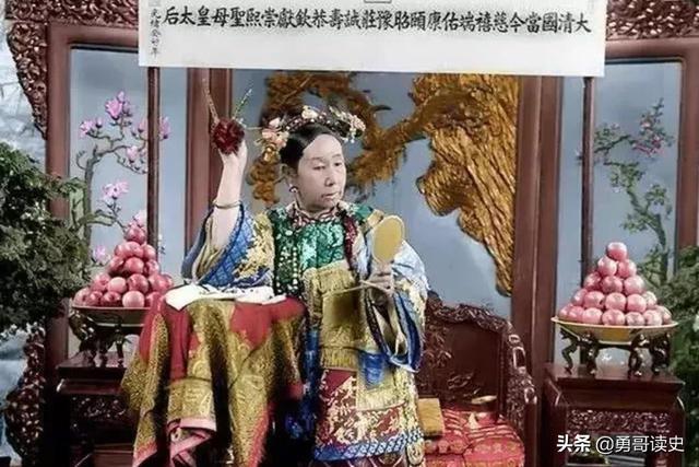 陕西女首富捐资十万两银子 被慈禧封为一品诰命夫人