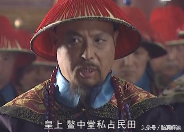 康熙王朝:魏承谟告鳌拜圈地,谁是背后的支持者?