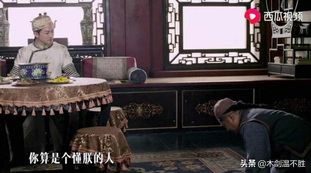 他是乾隆最疼的厨子张东官,让皇帝餐餐不能离的秘诀在哪里?