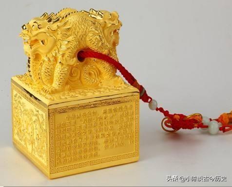 和氏璧在中国的千年传奇