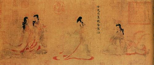 《南北朝诗文》选一百卷 花开花落不长久,落红满地归寂中